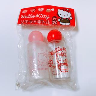 ハローキティ(ハローキティ)の未使用✨ハローキティ サンリオ  リキッドボトル 空ボトル 詰め替え 容器(その他)