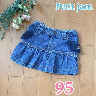 プチジャム(Petit jam)の★ Petit jam ★ プチジャム デニム スカート / ミニスカート(スカート)