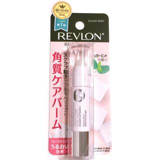 レブロン(REVLON)のレブロン キスシュガースクラブ  シュガーミントの香り(リップケア/リップクリーム)