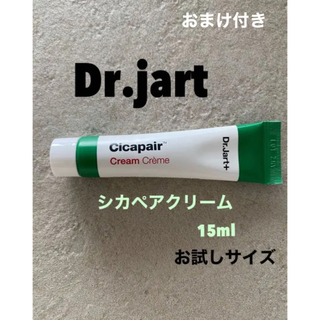 Dr. Jart+ - ドクタージャルト Dr.Jart+ シカペアクリーム 2世代 15ml