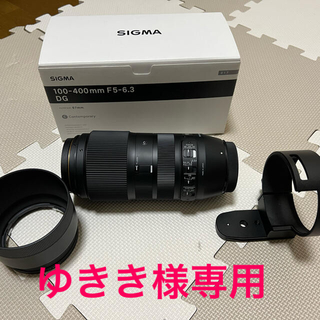 シグマ(SIGMA)のSIGMA 100-400mm F5-6.3 Canon EFマウント(レンズ(ズーム))