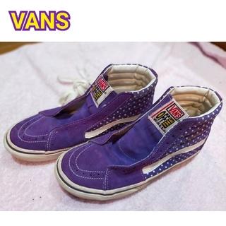 ヴァンズ(VANS)のVANS 水玉スニーカー ハイカット 紫(スニーカー)
