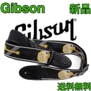 ギブソン(Gibson)のギターストラップ エレキギター アコースティックギター ストラップ ギブソン(ストラップ)