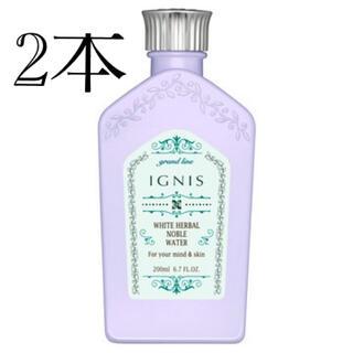 イグニス(IGNIS)の新品・未開封 イグニス 化粧水(化粧水/ローション)