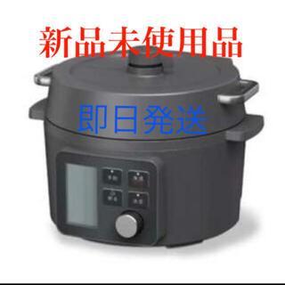 アイリスオーヤマ - アイリスオーヤマ 電気圧力鍋 2.2L KPCMA2B