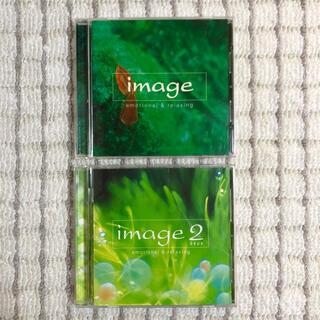 【美品/おすすめ】image CD 2枚セット