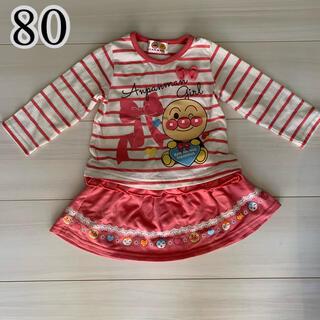 バンダイ(BANDAI)のアンパンマン ロンTスカートセット(Tシャツ)