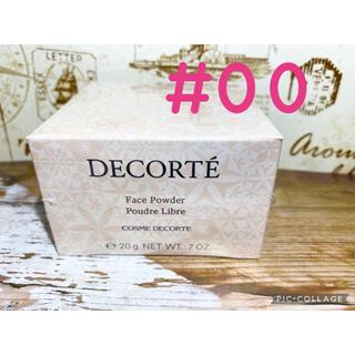 COSME DECORTE - コスメデコルテ フェイスパウダー 00 20g