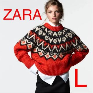 ザラ(ZARA)のZARA ポンポンジャカードニットセーター ラウンドネックセーター L 完売(ニット/セーター)