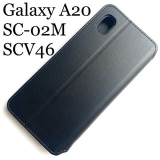 ELECOM - Galaxy A20(SC-02M/SCV46)用レザーケース★磁石★スタンド★