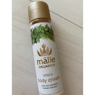 Malie Organics - マリエオーガニクス ボディクリーム
