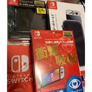 Nintendo Switch -   Nintendo Switch 有機ELモデル ケース カバー フィルム