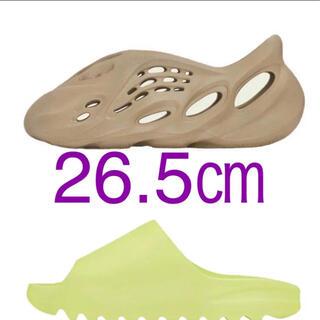 adidas - adidas yeezy form  yeezy slide 2足セット