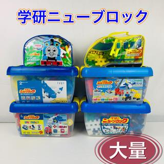 ガッケン(学研)の【500個以上】学研ニューブロック まとめ売り(知育玩具)