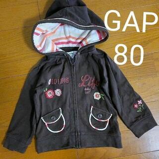 ベビーギャップ(babyGAP)の80 GAP焦げ茶色パーカー(トレーナー)