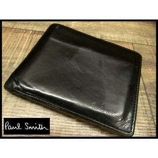 ポールスミス(Paul Smith)のG② ポールスミス マルチ ストライプ レザー ウォレット 二つ折り 財布 黒(折り財布)