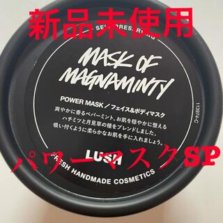 LUSH - 新品★LUSH パワーマスクSP 125g