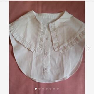 ウィゴー(WEGO)のWEGO ホワイト つけ襟(つけ襟)