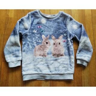 エイチアンドエム(H&M)のH&M 120 可愛いウサギのふわふわトレーナー(ジャケット/上着)