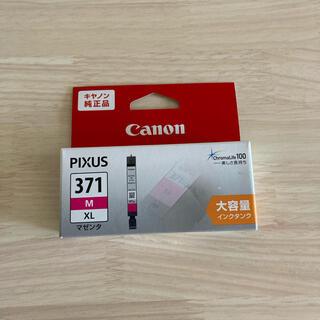 Canon - canon 371 XL マゼンタ