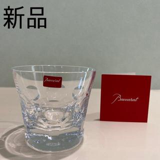 Baccarat - 新品 BACCARAT バカラ タンブラー