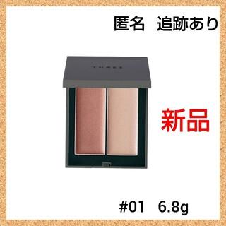 【新品】three スリー シマリング グロー デュオ 01