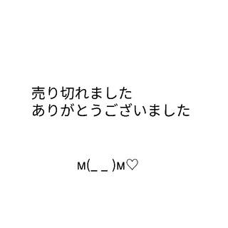 EARTHMAGIC - 【売り切れ】