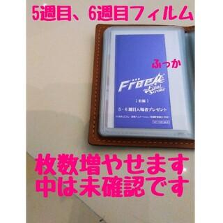 5.6週目 Free!-the Final Stroke- 前編  入場者特典