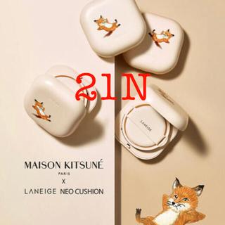 LANEIGE × Masion Kitsune メゾンキツネ ファンデーション