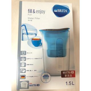 ブリタックス(Britax)の浄水器 BRITA(浄水機)