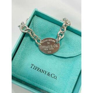 Tiffany & Co. - 【TIFFANY&CO】リターントゥ プレート オーバル ブレスレット