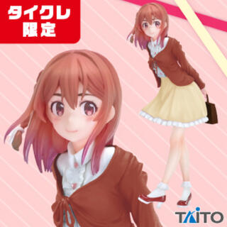 TAITO - 【タイクレ限定】彼女、お借りします Corefulフィギュア 桜沢墨/限定カラー