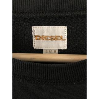 ディーゼル(DIESEL)のディーゼル 黒生地×グレープリントトレーナー 綿100%  Mサイズ(スウェット)
