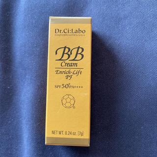ドクターシーラボ(Dr.Ci Labo)のドクターシーラボ BBクリーム エンリッチリフトPF 7g(BBクリーム)