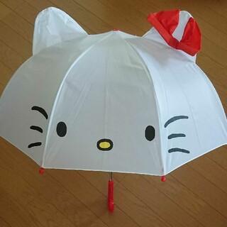 サンリオ(サンリオ)のキティ  雨の日が楽しくなりそう 傘 サンリオ 子供 キッズ 子供用耳つき傘(傘)