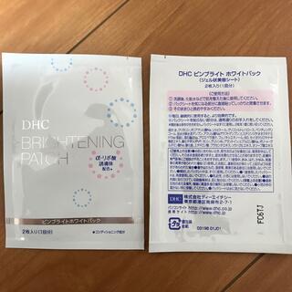 ディーエイチシー(DHC)のピンブライト ホワイトパック ジェル状美容シート ホワイトニング (パック/フェイスマスク)