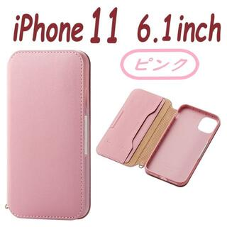 ELECOM - iPhone 11ケース 手帳型ケース NEUTZ ソフトレザーケース(ピンク)