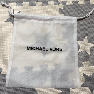 マイケルコース(Michael Kors)のマイケルコース 巾着 ショップ袋(ショップ袋)