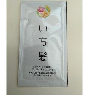 いち髪 シャンプー 12ml(シャンプー)