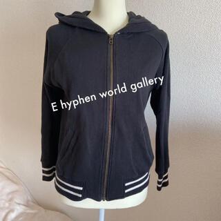 イーハイフンワールドギャラリー(E hyphen world gallery)の美品 E hyphen world gallery ジップアップ パーカー(パーカー)