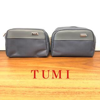 新品 TUMI トゥミ  ポーチ グレー 2個セット デルタ