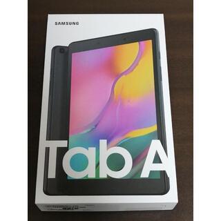 サムスン(SAMSUNG)の【新品】GALAXY Tab A 8.0 SM-T290(タブレット)