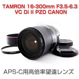 TAMRON - TAMRON 16-300mm F3.5-6.3 CANON用 B016