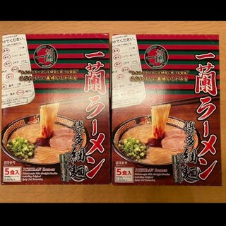 一蘭ラーメン 博多細麺ストレート 2箱(麺類)