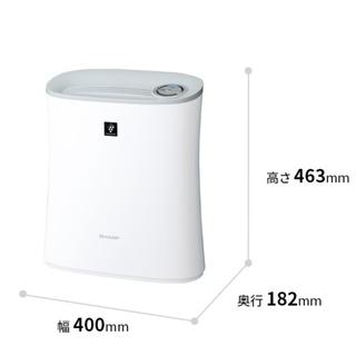 SHARP - 【新品未開封】空気清浄機 13畳 SHARP プラズマクラスター7000
