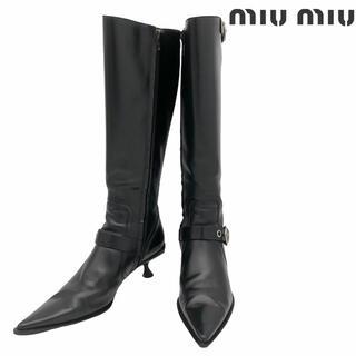 ミュウミュウ(miumiu)の【美品】miumiu ミュウミュウ ポインテッドトゥ レザー ロングブーツ 黒(ブーツ)