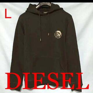 DIESEL - 大人気のデザイン Diesel UMLT-BRANDON  ラウンジウェア