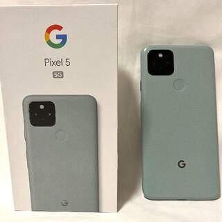 Google Pixel - googlePixel5