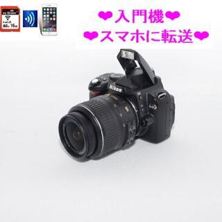 Nikon - ❤入門機❤スマホ転送❤NIKON D40❤手振れ補正レンズ付❤