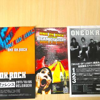 ワンオクロック(ONE OK ROCK)のワンオク フライヤー9点セット(ミュージシャン)